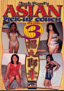 Asian Pick-Up Couch Volume 3